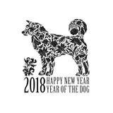 2018 Saludo de la tarjeta china del Año Nuevo con el perro estilizado Una impresión de color Ilustración del vector Imagen de archivo libre de regalías