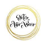Saludo de oro de lujo de Feliz Ano Nuevo Spanish Happy New Year Foto de archivo