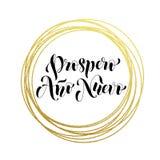 Saludo de oro de lujo de Prospero Ano Nuevo Spanish Happy New Year Imagen de archivo libre de regalías