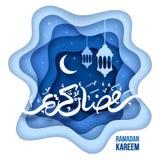 Saludo de Ramadan Kareem ilustración del vector