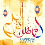 Saludo de Ramadan Kareem con la lámpara iluminada