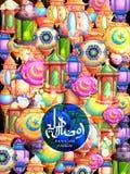 Saludo de Ramadan Kareem con la lámpara iluminada stock de ilustración