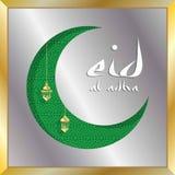 Saludo del adha del al de Eid con la luna creciente para el día de fiesta musulmán Imagenes de archivo