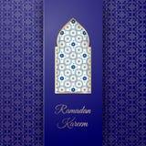 Saludo del arabesque del oro del ejemplo del vector de Ramadan Kareem, mes feliz el Ramadán, ventana árabe, mezquita de la siluet stock de ilustración