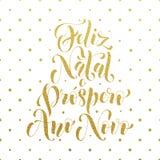 Saludo del brillo del oro de Feliz Natal La Navidad portuguesa Imágenes de archivo libres de regalías