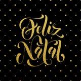Saludo del brillo del oro de Feliz Natal La Navidad portuguesa Fotografía de archivo libre de regalías