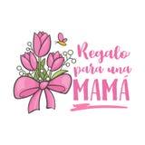 Saludo español del día de la madre ilustración del vector