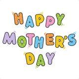 Saludo feliz del día de madre ilustración del vector