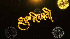 Saludo feliz del texto de Diwali Dipawali, deseos, celebración, fondo 24 de la invitación almacen de video