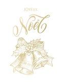 Saludo francés del ornamento de la campana del oro de Joyeux Noel Merry Christmas Imagen de archivo libre de regalías