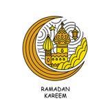 Saludo islámico musulmán de Mubarak de la celebración de la religión del Islam del árabe del kareem del Ramadán imagen de archivo libre de regalías