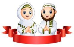 Saludo musulmán de la familia con la cinta roja libre illustration