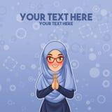Saludo musulmán de la mujer con las manos que dan la bienvenida libre illustration