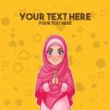 Saludo musulmán de la mujer con las manos que dan la bienvenida stock de ilustración