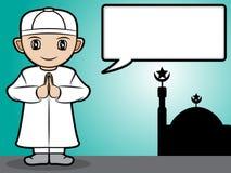 Saludo musulmán del muchacho Foto de archivo libre de regalías