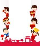 Saludos chinos del Año Nuevo - niños ilustración del vector