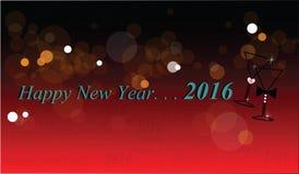 Saludos con clase del Año Nuevo Fotos de archivo libres de regalías