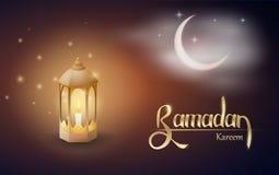 Saludos de Ramadan Kareem con fanus en un fondo que brilla intensamente oscuro Banquete musulmán del mes santo de Ramadan Kareem ilustración del vector