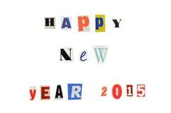 Saludos 2015 del Año Nuevo Fotos de archivo