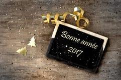 Saludos por el Año Nuevo 2017 Fotografía de archivo libre de regalías