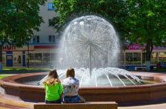 Salut de fontaine de victoire dans Gomel, Belarus Photographie stock libre de droits