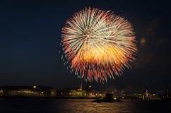 Salut em St Petersburg Fotografia de Stock Royalty Free