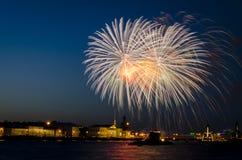 Salut in Saint-Petersburg Stock Images