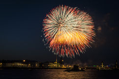 Salut a St Petersburg fotografia stock libera da diritti