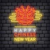 Salutation chinoise de nouvelle ann?e dans l'illustration au n?on d'effet illustration stock