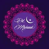 Salutation créative d'Eid illustration stock