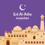 Salutation d'adha d'Al d'Eid Photo stock