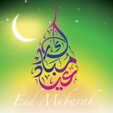 Salutation d'Eid Mubarak Photos stock