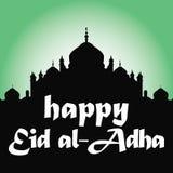 Salutation d'Eid Mubarak Image stock