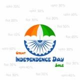 Salutation de Jour de la Déclaration d'Indépendance Photos stock