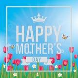 Salutation de jour de mères Photo libre de droits