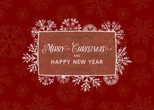 Salutation de Noël Photographie stock