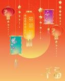 Salutation de nouvelle année illustration libre de droits