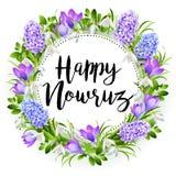 Salutation de Nowruz Nouvelle année iranienne illustration stock