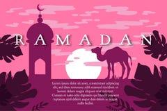 Salutation de Ramadan Kareem Photographie stock libre de droits