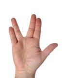 Salutation de Vulcan Image libre de droits