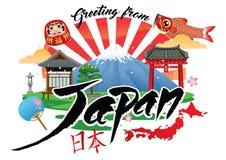 Salutation du Japon illustration stock