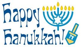 Salutation heureuse de Hanukkah illustration libre de droits