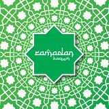 Salutation islamique de Ramadan Kareem avec la conception abstraite d'élément de modèle d'ornement pour l'illustration de vecteur illustration libre de droits