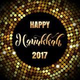 Salutation juive de vacances de festival de lumières de Hanoucca 2017 heureux illustration de vecteur