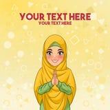 Salutation musulmane de femme avec les mains de accueil illustration stock