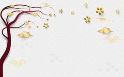 Salutations chinoises heureuses de nouvelle année avec les éléments de floraison de branches de ressort, et fond asiatique de mod illustration de vecteur