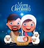 Salutations de Joyeux Noël avec Jésus né dans la mangeoire, Belen avec Joseph et Mary illustration stock