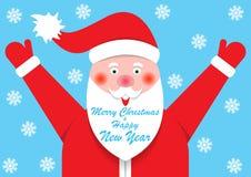 Salutations de Joyeux Noël et de nouvelle année, calibre, carte postale, bannière illustration stock