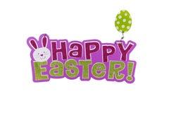 Salutations de Pâques Photos libres de droits