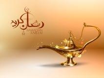 Salutations de Ramadan Kareem Generous Ramadan en arabe à main levée avec la lampe d'Aladdin antique pour le festival religieux E illustration stock